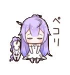 ユニコーンちゃんの日常【アズールレーン】(個別スタンプ:08)