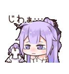 ユニコーンちゃんの日常【アズールレーン】(個別スタンプ:10)