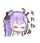 ユニコーンちゃんの日常【アズールレーン】(個別スタンプ:12)