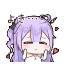 ユニコーンちゃんの日常【アズールレーン】(個別スタンプ:13)