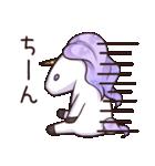 ユニコーンちゃんの日常【アズールレーン】(個別スタンプ:15)