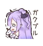 ユニコーンちゃんの日常【アズールレーン】(個別スタンプ:16)