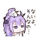 ユニコーンちゃんの日常【アズールレーン】(個別スタンプ:19)