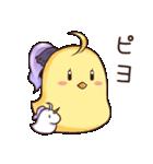 ユニコーンちゃんの日常【アズールレーン】(個別スタンプ:24)