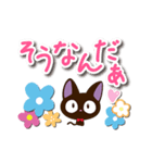 やさしいクロネコ【簡単返信編】(個別スタンプ:01)