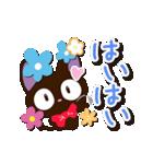 やさしいクロネコ【簡単返信編】(個別スタンプ:02)