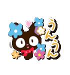 やさしいクロネコ【簡単返信編】(個別スタンプ:03)