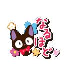 やさしいクロネコ【簡単返信編】(個別スタンプ:04)