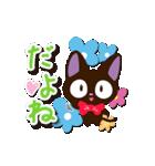 やさしいクロネコ【簡単返信編】(個別スタンプ:05)
