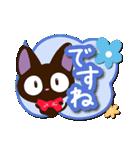 やさしいクロネコ【簡単返信編】(個別スタンプ:06)