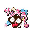 やさしいクロネコ【簡単返信編】(個別スタンプ:07)
