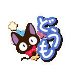 やさしいクロネコ【簡単返信編】(個別スタンプ:08)