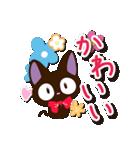 やさしいクロネコ【簡単返信編】(個別スタンプ:09)