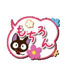 やさしいクロネコ【簡単返信編】(個別スタンプ:15)