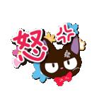 やさしいクロネコ【簡単返信編】(個別スタンプ:18)