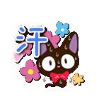 やさしいクロネコ【簡単返信編】(個別スタンプ:19)