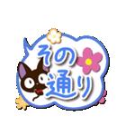 やさしいクロネコ【簡単返信編】(個別スタンプ:21)