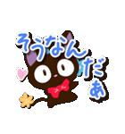 やさしいクロネコ【簡単返信編】(個別スタンプ:22)