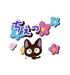 やさしいクロネコ【簡単返信編】(個別スタンプ:29)