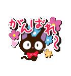 やさしいクロネコ【簡単返信編】(個別スタンプ:30)