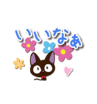やさしいクロネコ【簡単返信編】(個別スタンプ:31)