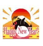 NEW YEAR 2019〜イワトビペンギン(個別スタンプ:01)