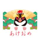 NEW YEAR 2019〜イワトビペンギン(個別スタンプ:08)