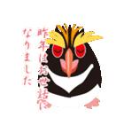 NEW YEAR 2019〜イワトビペンギン(個別スタンプ:12)