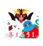 NEW YEAR 2019〜イワトビペンギン(個別スタンプ:14)