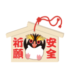 NEW YEAR 2019〜イワトビペンギン(個別スタンプ:15)