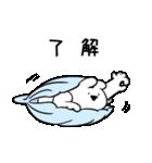 すこぶるウサギ【毎日使える2】(個別スタンプ:1)