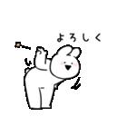 すこぶるウサギ【毎日使える2】(個別スタンプ:4)
