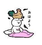 すこぶるウサギ【毎日使える2】(個別スタンプ:5)