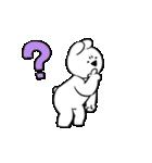 すこぶるウサギ【毎日使える2】(個別スタンプ:7)