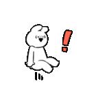 すこぶるウサギ【毎日使える2】(個別スタンプ:8)