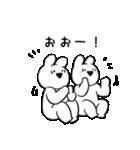 すこぶるウサギ【毎日使える2】(個別スタンプ:9)