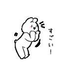 すこぶるウサギ【毎日使える2】(個別スタンプ:10)
