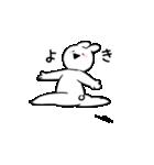 すこぶるウサギ【毎日使える2】(個別スタンプ:12)
