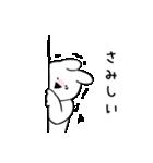 すこぶるウサギ【毎日使える2】(個別スタンプ:13)