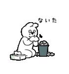 すこぶるウサギ【毎日使える2】(個別スタンプ:15)