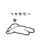 すこぶるウサギ【毎日使える2】(個別スタンプ:21)