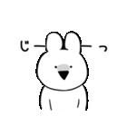 すこぶるウサギ【毎日使える2】(個別スタンプ:23)