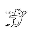 すこぶるウサギ【毎日使える2】(個別スタンプ:25)