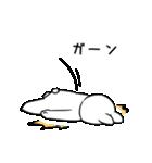 すこぶるウサギ【毎日使える2】(個別スタンプ:31)