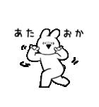 すこぶるウサギ【毎日使える2】(個別スタンプ:33)