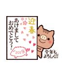 みんな使える年賀スタンプ【お正月*亥年】(個別スタンプ:01)