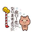 みんな使える年賀スタンプ【お正月*亥年】(個別スタンプ:15)