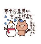 みんな使える年賀スタンプ【お正月*亥年】(個別スタンプ:30)