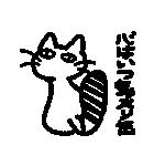 かなりつぶやく猫!(個別スタンプ:01)