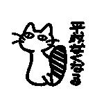 かなりつぶやく猫!(個別スタンプ:02)
